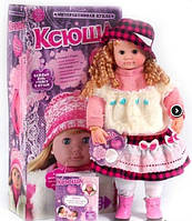 "Интерактивная кукла ""Ксюша"""