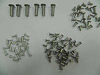 Заклёпка  алюминиевая  4х21 (100шт.) уп.