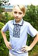 Вишиванка для хлопчика Подільська сіра на сірому, фото 2