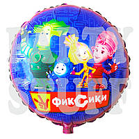 Фольгированный воздушный шар Фиксики, 44 см