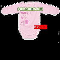 Детский боди с длинным закрытым рукавом р. 62 ткань КУЛИР 100% тонкий хлопок ТМ Алекс 3148 Розовый