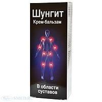 Шунгит крем-бальзам для суставов 75мл ТОВ Королевфарм