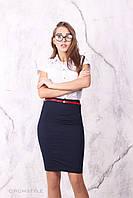 Молодіжна класична спідниця з текстилю на підкладці (синя), фото 1