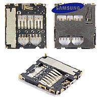 Коннектор карты памяти для Samsung S5570 Galaxy Mini, оригинал