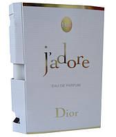 Парфюмерная вода J'adore Dior 1ml (пробник)