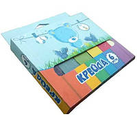 Мел школьный цветной МАКСИ 6шт 19х19х100мм картонная коробочка