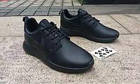 Кроссовки Мужские Roshe Roshe Yeezy Nike (35-45 черные)