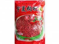 Ягоды Годжи - сушеные 100 гр