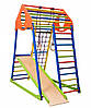 Детский спортивный комплекс Raketa Color, h150см