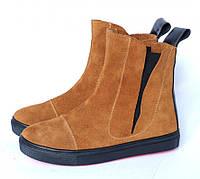"Женские ботинки ""0001-Р"""