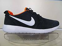 Кроссовки Мужские Roshe Roshe Yeezy Nike (35-45 черные замш)