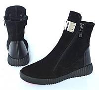 """Женские ботинки """"0002"""""""