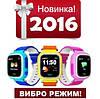 Новинка детские телефон-часы Q100-Vibro c GPS, Wi-Fi и вибро режимом
