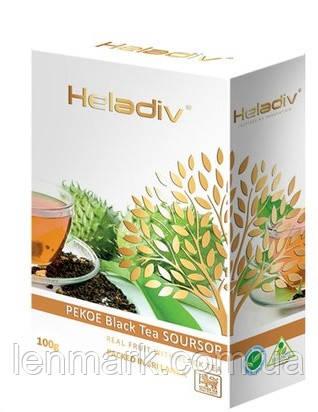 Черный листовой чай Heladiv Pekoe  Black Soursop  с Соу-Сэпом, 100 г