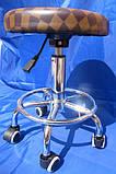 Стілець для майстра манікюру , педикюру і перукаря без спинки коричневий шахматки, фото 5