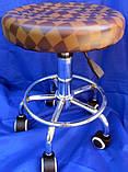 Стілець для майстра манікюру , педикюру і перукаря без спинки коричневий шахматки, фото 3