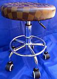 Стілець для майстра манікюру , педикюру і перукаря без спинки коричневий шахматки, фото 7