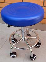 Стул для мастера маникюра , педикюра и парикмахера без спинки синий