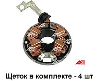 Щеткодержатель + 4 щетки на стартер Mercedes-Benz Sprinter 2.7 CDi. Спринтер. Щеточный узел. SBH0023.