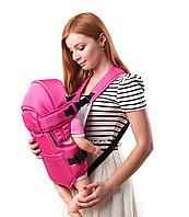 Рюкзак кенгуру переноска сидя, для детей с трехмесячного возраста, Розовый