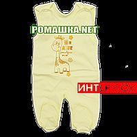 Ползунки высокие с застежкой на плечах р. 56 демисезонные ткань ИНТЕРЛОК 100% хлопок ТМ Алекс 3143 Желтый-2