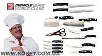 Набор ножей Miracle Blade World Class с деревянной подставкой!!!