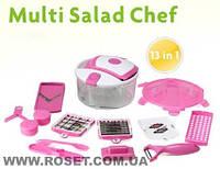 Овощерезка Multi Salad Chef из 13 предметов