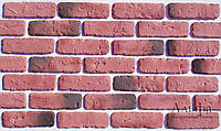 Декоративный камень под кирпич Римский красный 1.1.