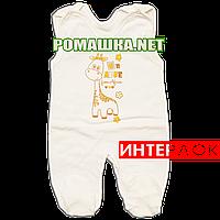 Ползунки высокие с застежкой на плечах р. 56 демисезонные ткань ИНТЕРЛОК 100% хлопок ТМ Алекс 3143 Бежевый1