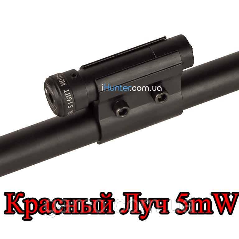 Лазерный целеуказатель ЛЦУ с креплением на ствол