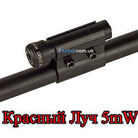 Лазерный целеуказатель ЛЦУ с креплением на ствол, фото 1