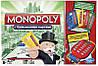 Hasbro Настольная игра Монополия с банковскими карточками (обновленная)