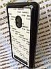 Чехол для 2D сублимации пластиковый на ASUS Zenfone 5 черный