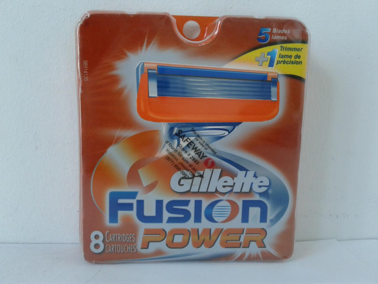 Кассеты мужские для бритья Gillette Fusion Power  8 шт. ( Жиллетт Фюжин Павер оригинал США)