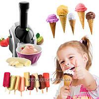 Мороженица сорбетница Yonanas Healthy Dessert Maker