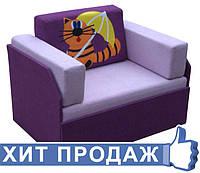 Раскладной маленький детский диванчик Котик
