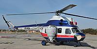 """Опыливатель для вертолета """"Ми-2"""""""