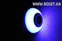 Вращающаяся диско-лампочка со встроенным динамиком Bluetooth Full Color Lamp LED