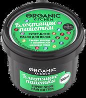 """Масло для волос. Супер-блеск """"Блестящие паетки"""" Organic Shop Organic Kitchen (Органик Шоп Органик Китчен)"""