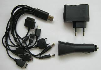 Універсальний зарядний для телефонів 12 1
