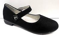 Туфли школьные для девочки 32-37 размеры KF0370