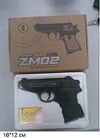 Пистолет CYMA ZM02 с пульками метал.кор.16*12