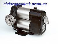Bi-Pump 12 В - Насос для дизельного топлива (PIUSI)