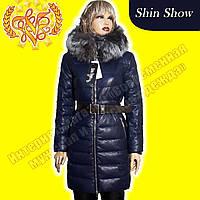 Женский брендовый пуховик Shin Show 301335 Dark Blue