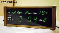Настольные светодиодные часы LED Digital Clock ZX-05M