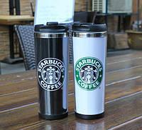 Термокружка Starbucks, фото 1