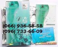 ЛиДа Луцьк ДВС-Украина Оригинал как в аптеках была,результат похудения до 12 кг/мес.капсулы зелён-с, фото 1