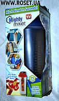 Ручной миксер стакан-шейкер Mighty Mixer всегда с собой