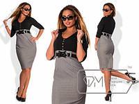 Модель № X4660 платье нарядное,размеры 48-54