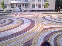 """Тротуарная плитка вибропрессованная """"Старый город"""" цветной (4,5 см)"""